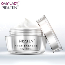 OMY LADY PILATEN instant tone up effect new face cream vitamins complex repair face skin care day creams&moisturizers face care(China)