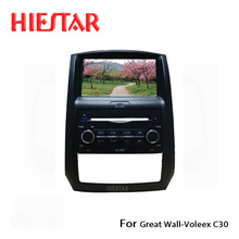 Car DVD Radio Navigation Wince GPS RDS Wince FM AM Audio video player touch screen For Great Wall Voleex C30