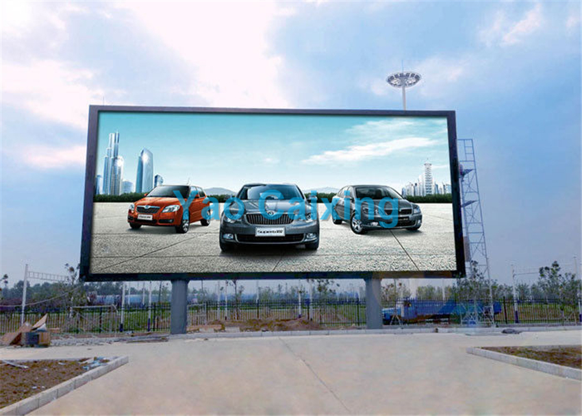 pl12446113-wireless_outdoor_smd_led_display_7500_nits_bright_ip65_led_curtain_display
