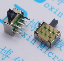 Free shipping 200PCS SK22D07 toggle switch 2P2T 6PINS slide switches Pull ON/OFF handle length 4mm good quanlity