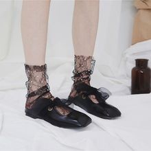 Fashion Women Hollow Out Shiny Socks Pile Heap Fishnet Sock Mesh Short New Women's fashion Rhinestone socks