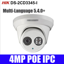 Multi-language HIK 4MP IP camera dome h.265 DS-2CD3345-I replace DS-2CD2345-I DS-2CD2342WD-I 30m IR Network Dome security H265