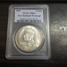 1935 New Zealand Crown  90% pure silver Coin in Grade case PR65