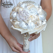 Kyunovia Best Price White Ivory Brooch Bouquet Wedding Bouquet de mariage Wedding Bouquets Pearl Flowers buque de noiva FE29(China)