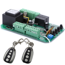 Soft Start and Slow Stop Gate Motor Controller Board Sliding Gate Opener + 2PCS Remotes (No include battery)(China)