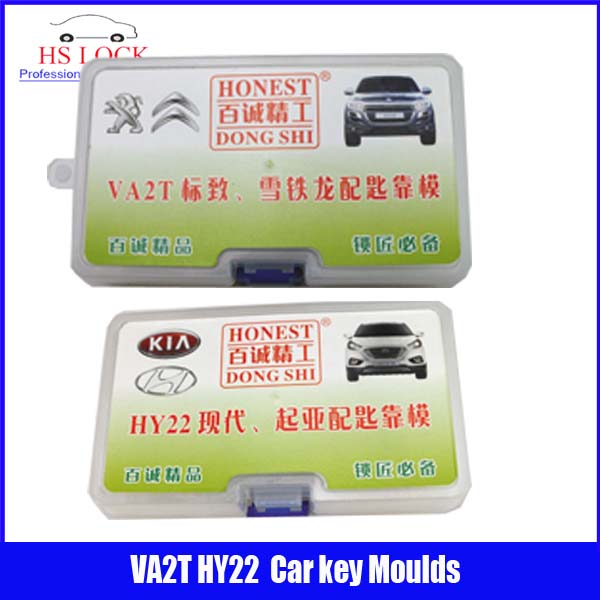 VA2T HY22 Car Key Moulds for Key Duplicating Lock Tools PICK SET<br>