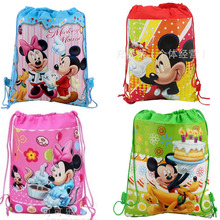2 pcs / lot Animation image Foreign sided printing beam port non-woven Drawstring bags gift bags for children Pencil bags(China)