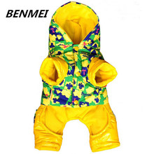 BENMEI Pet Dog Coat Clothes Costume Best Quality Warm Pet Coat Jacket Pet Dog Clothing Pet Clothes For Chihuahua Schnauzer(China)