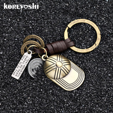 2017 new Sporty Lovely Baseball Cap Keychains Vintage Leather Jewellery Hat Bag Charm Cap Key chain Bag Key Accessories Vintage