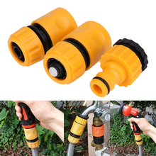 3Pcs Fast Coupling Adapter Drip Tape For Irrigation Hose Connector With 1/4 Internal Thread Joint Garden Tools