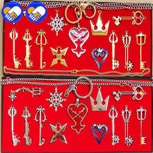 A TOY A DREAM Action Figures 13pcs/set Kingdom Hearts II KEY BLADE Necklace Pendant+Keyblade+Keychain OT131