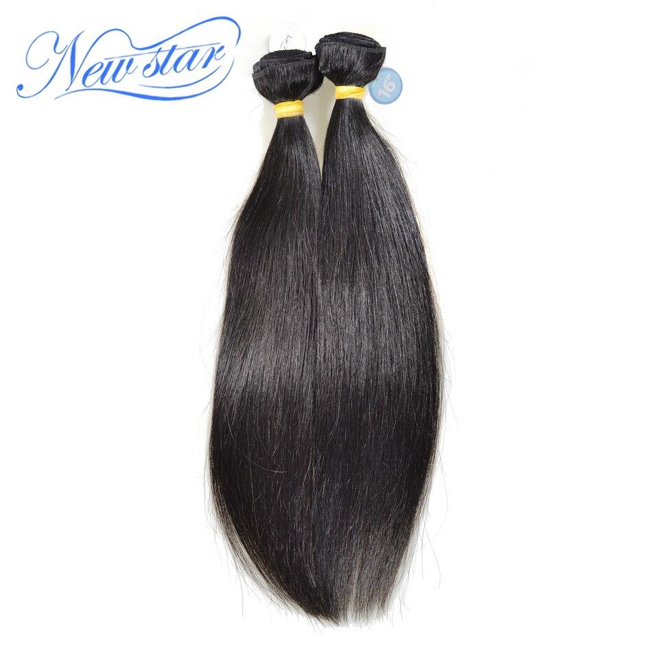 best brazilian virgin hair straight 2 bundles human hair weave New Star Hair products virgin brazilian straight hair bundles<br><br>Aliexpress