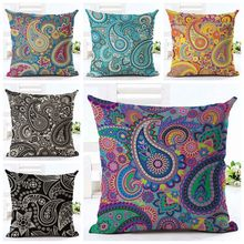 elegant ethnic cushion cover printed paisley almofada boho throw pillow case for sofa chair decorative floral cojines home decor(China)