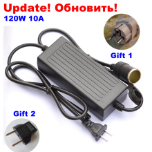 120W Power convert AC 220v to 240V/110V input DC 12V 10A output adapter car power supply cigarette lighter converter US EU plug(China)