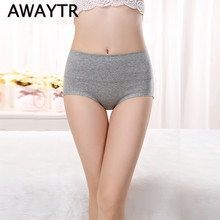 Buy Briefs Women Plus Size Awaytr Pure Cotton Panties Solid Underwear High Waist 8 Colors High Elastic Comfortable Ladies