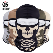 Tactical Skull Monkey Ghost Headwear Snowboard Bicycle Cap Hats Cover Helmet Head Liner Full Face Mask(China)