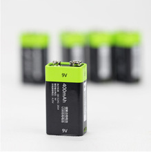Activity 1PCS ZNTER S19 9V 400mAh USB Rechargeable 9V Lipo Battery For RC Camera Drone Accessories