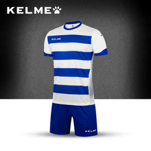 2017 Soccer Uniforms Sets Team Short Football Training Suits Customize Soccer Uniforms Kit KELME K15Z214-1