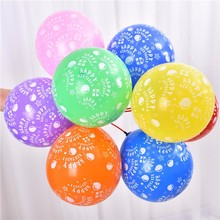 10pcs/lot 12 inch Birthday Party Decoration Ballons Latex Round helium Balloon happy birthday printed balls globos(China)