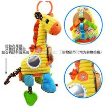 sozzy (10 pieces/lot) Baby Bed Stroller hanging Rattles Ring  pull the music placate Giraffe Plush Toys teether