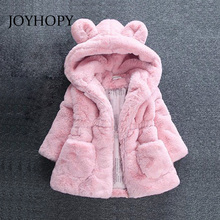 Buy JOYHOPY Lovely Winter Girls Faux Fur Fleece Coat Warm Jacket Xmas Snowsuit Outerwear Children kids Girl Clothes for $20.17 in AliExpress store