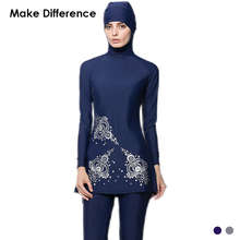 Make Difference Print Islamic Swim Wear Modest Muslim Swimwear 2 Pieces Connected Hijab Muslim Swimsuit Burkinis for Women Girls
