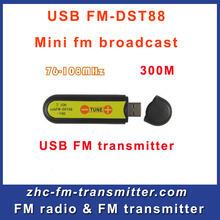 USB FM-DST88-300 FM broadcast transmitter USB mini Wireless wifi audio  transmitter cover 300M Free Shipping