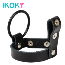 IKOKY Cock Ring Silicone Penis Ring Penis Sleeve Leather For Men SM Bondage Set Kit Male Chastity Belt Device Sex Toys
