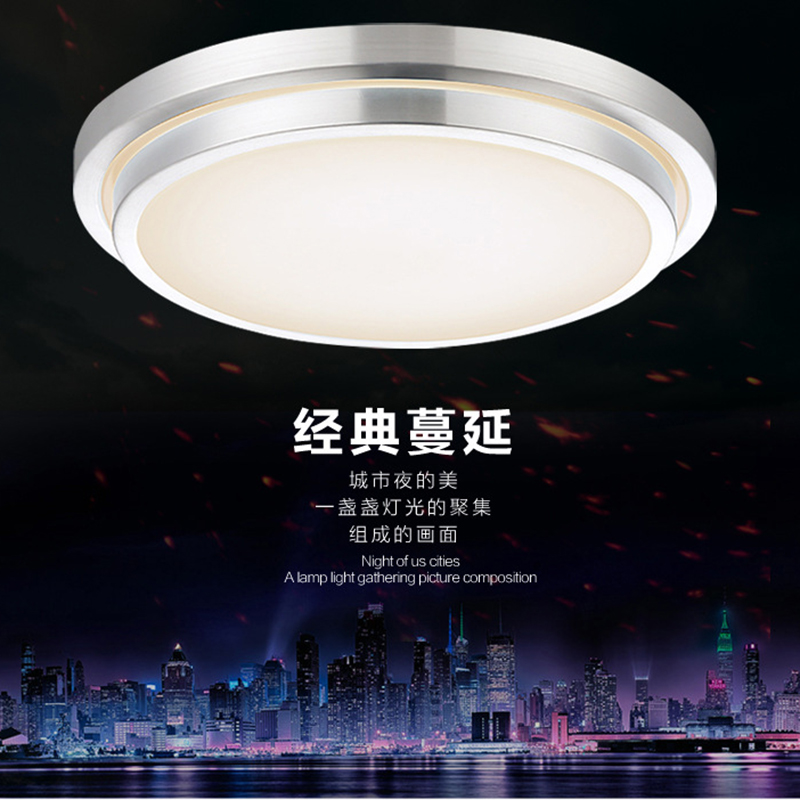 modern led ceiling lights fixtures lamparas de techo wireless bedroom acrylic lamp plafonnier kitchen light lighting fittings<br><br>Aliexpress
