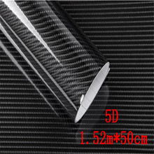 5pcs/lot DIY 50cmx152cm Car Sticker 5D High Glossy Carbon Fiber Roll Film Vinyl Wrap Decals Stickers Waterproof Automobiles