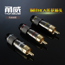 Copper RCA Plug Gold Plated Audio Video Adapter Connector Monster original version  Free Shipping