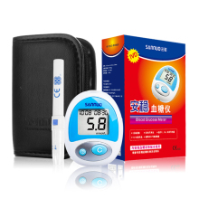 Sannuo Anwen Blood Glucometer and 50pcs Test Strips with 50pcs Lancet Needles for Diabetes patient Blood Detection Glucose Meter(China)