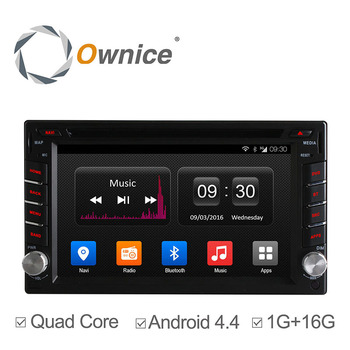 Ownice Android 4.4 2din Universal Car DVD Player GPS Navi Quad Core Car Radio In Dash Stereo Video 16G ROM Support Ipod DAB+
