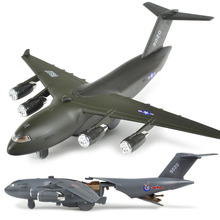 C130 Alloy Diecst Transport Plane Simulation Pull Back Light&Sound Aircraft Model Gift for Kids Collection FreeShipping(China)