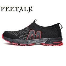 Newest Womens Sport Sneakers Damping Outdoor Running Shoes Breathable Summer Womens Jogging Shoes Size EU36-40