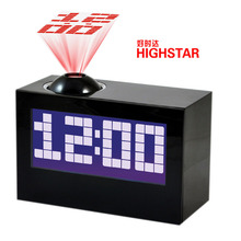 #s Good time projection table back light alarm clock projection clock large screen electronic clock bedside student dormitory