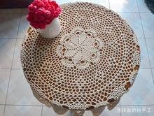 Christmas Hand Crochet  Cotton Flower 100CM Retro Round Tablecloths Coffee Table cloth Piano Cover cloth Sofa towel Home Textile
