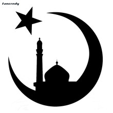 3D funny  Islam Muslim Night Car Stickers 15.9*16.8cm cool Motorcycle Decals Vinyl Car Body Window Stickers Car Styling