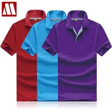 Free shipping 2017 New Style men's Simple fashion short sleeve cotton Polo Shirts slim fit Polo Shirt size S-XXXL D247