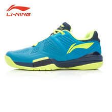 Li Ning Original Brand Men 2016 Breathable Shock Absorbing Tennis Shoes Outdoors sports Hombre Sneakers ATAK005