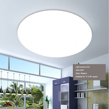 New technology 36W stepless dimmable Surface mounted led ceiling light with remote controller for bedroom lamps parlour