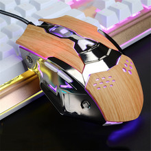 6 Button Optical Mouse Wooden Grain Cool Backlit Ergonomic Gaming Mouse USB Wired Mice for Macbook Lenovo HP ASUS(China)