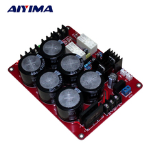 Aiyima Amplifier Rectifier Protect board Power Supply Power Filter Horn Protection Board(China)