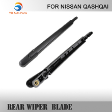 YD WINDOW CAR BACK REAR WIPER BLADE For Nissan Qashqai 2000-2012 , GOOD QUALITY WITH LOW PRICE(China)