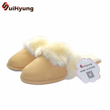 Buy Suihyung Vintage Suede Home Slippers Women's Winter Warm Soft Bottom Fleece Slippers Bedroom Floor Slippers Indoor Cotton Shoes for $13.87 in AliExpress store