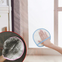 Dust removal Clean Gloves cleaning wipes cloth absorbent cloth for window screen mesh curtain household cleaning