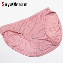 Buy 3pcs/lot Women Panties 100% Natural silk Briefs Mid-rise Underwear women Healthy lingerie Pink Nude 2017 New