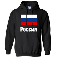 Russia hoodies men sweatshirt sweat men streetwear socceres jerseyes cotton footballer tracksuit nations Russian flag fleece RU(China)