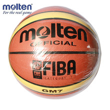 Hot Size7 Molten GM7 Indoor&Outdoor Leather molten basketball gm7 Basketball Training Ball With Gift Ball Net bag+Pin