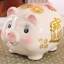 funny piggy bank